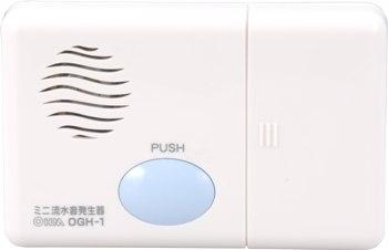 OHM トイレ用流水音発生器 OGH-1