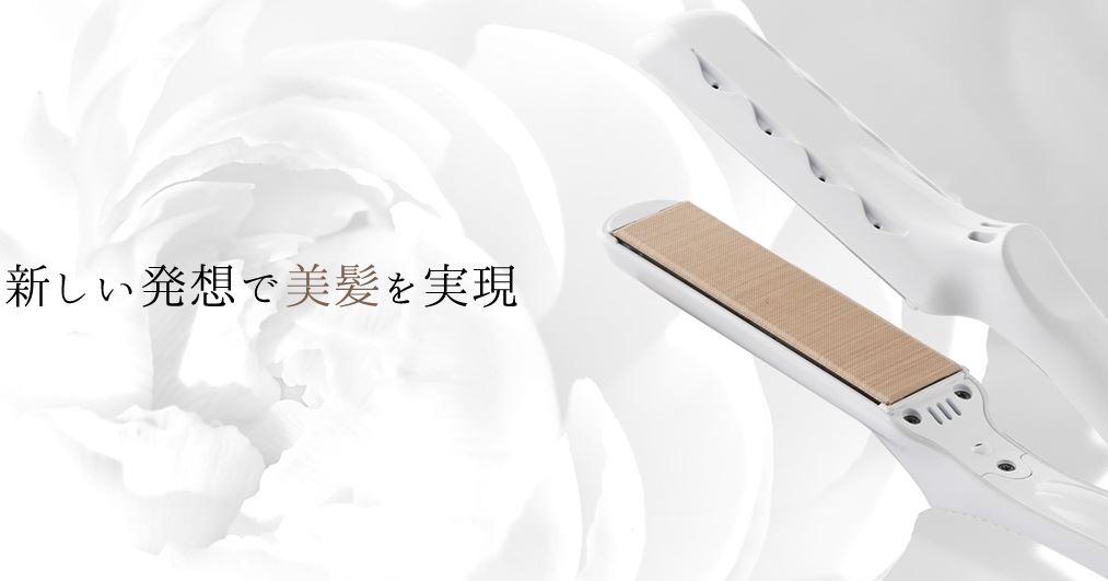 KINUJO ストレートヘアアイロン 絹女~KINUJO~ LM-125